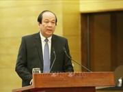 政府办公厅主任梅进勇就胡志明市一号城铁资金到位缓慢情况做出解答