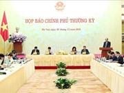 政府11月份例行会议新闻发布会:2017年越南电力产业损失2.2万亿越盾