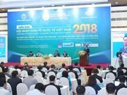 2018年 越南融入世界经济论坛在河内举行