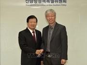 越南政府副总理郑廷勇访韩之行取得丰硕成果