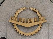 亚行为促进越南金普惠性和金融发展做出贡献
