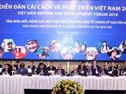 政府总理阮春福:政府将深化行政审批制度和营商环境改革