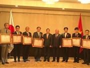 日本国立医疗研究中心荣获越南一级劳动勋章