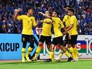马来西亚队客场顽强战平泰国队2-2晋级决赛