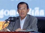 柬埔寨首相洪森对越南进行正式访问