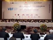 越南应把握好各项自贸协定所带来的机遇