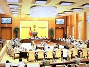 越南第14届国会常务委员会第29次会议明天召开