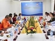 越南祖国阵线与柬埔寨祖国团结发展阵线举行会谈