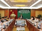 越共中央检查委员会第32次会议:建议对毕成冈进行处分