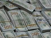 12月10日越盾兑美元汇率保持稳定