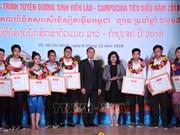老挝、柬埔寨留学生获表彰