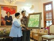 越南与印尼同意在2019-2023年行动计划中保持协调联动