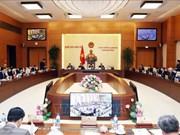 越南国会常务委员会第29次会议开幕