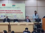 新闻传媒在越印两国文化外交中扮演重要角色