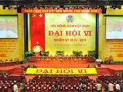 第七届越南农民协会全国代表大会今日召开