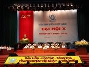 社论:越南大学生充满爱国精神、实现创新与融入