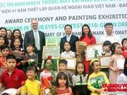"""2018年""""我眼里的丹麦""""儿童绘画比赛颁奖仪式在河内举行"""