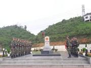 越南与老挝合作维护稳定与发展的边界线
