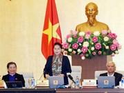 越南第十四届国会常委会第29次会议闭幕