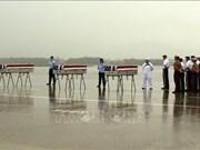 在越南战争失踪的美国军人遗骸归国仪式在岘港举行