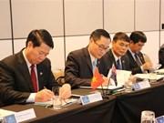 越南与澳大利亚首次副部长级安全对话在澳大利亚举行