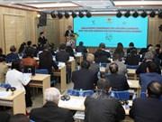 """题为""""终身学习和到2030年可持续发展目标""""的亚欧会议在河内召开"""
