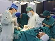 亚行批准向越提供8000万美元贷款 协助越南优化医疗人力资源质量