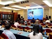 胡志明市领导与旅外越南企业家举行对话活动