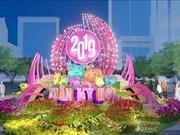 """2019己亥年春节阮惠花街以""""胡志明市渴望飞得更远"""" 为主题"""