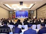 越老柬三国加强司法领域的合作