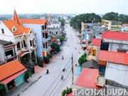 海阳省经济总量稳步增长