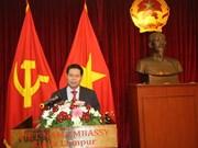 越南驻马来西亚大使会见各国驻马来西亚兼任驻越南大使