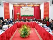 保护和发扬越南少数民族文化价值