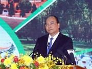 越南政府总理阮春福出席安江省投资促进会