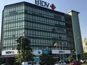 越南投资与发展商业股份银行即将发行债券股票40万股