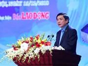 """越南60家企业荣获""""致力于劳动者模范企业""""奖"""