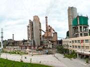 2018年坚江省工业产值增长10.6%
