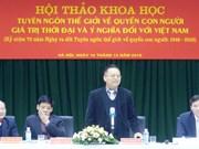 越南在促进和保护人权方面做出不懈努力