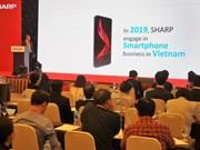 夏普公司多种新技术产品亮相越南市场