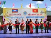 越企投建的南仙芭蕉芋淀粉厂在老挝川圹省正式落成