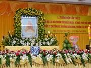 越南佛教协会第一法主圆寂25周年纪念法会在河内和胡志明市举行