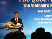 坚江省代表团赴印度开展旅游促进活动