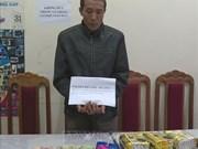 越南山萝省连续破获两起非法贩运毒品案