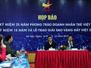 2018年越南金星奖颁奖仪式即将举行