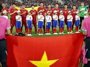 越南国足队为2019年亚洲杯备赛