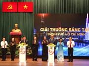 2019年胡志明市创新奖正式启动