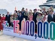 越南迎来2018年第1500万名国际游客