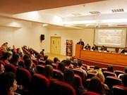 越南与罗马尼亚加强投资合作力度