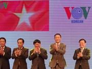 越南之声韩语广播节目正式开播