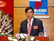 越南PVEP总公司前总经理遭拘留